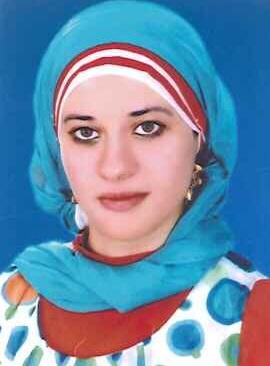 د/ فاطمة عبد الماجد عبداللطيف ابراهيم
