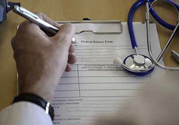 الكشف الطبي