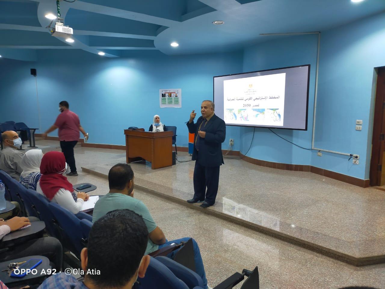 المخطط القومي للتنمية العمرانية لمصر 2050